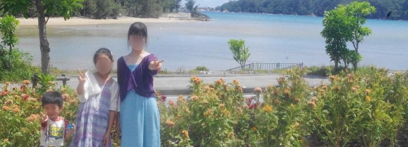 沖縄(金魚も少し)旅行記6 沖縄で琉金を追え!Part2