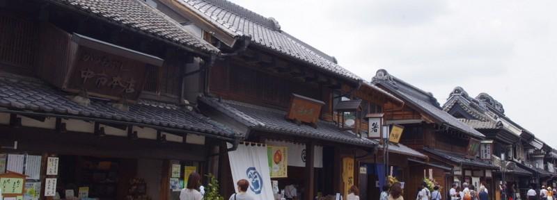 (7)金魚ツアー報告 川越観光した~