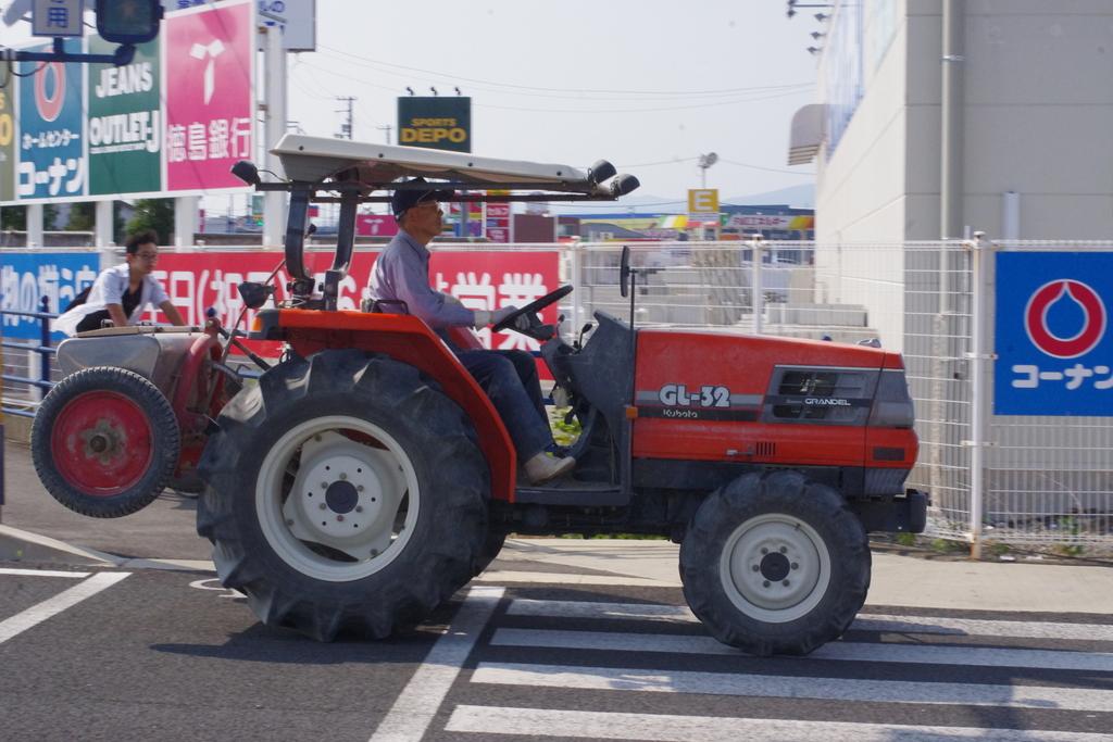 IMGP9972