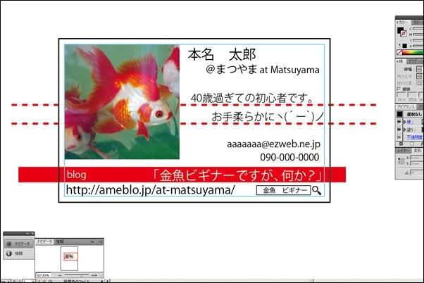 全画面キャプチャ 20120918 125649